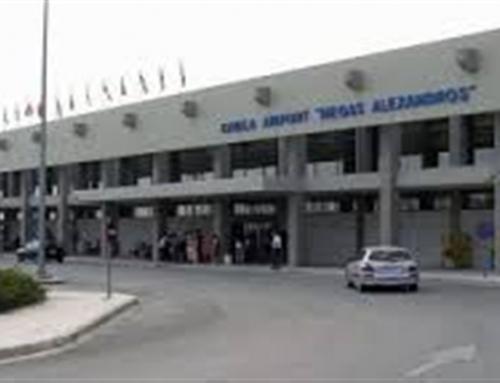 Αεροδρόμιο Μ.Αλέξανδρος Χρυσούπολη Καβάλας
