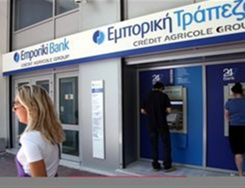 Εμπορική Τράπεζα Αλεξανδρούπολης