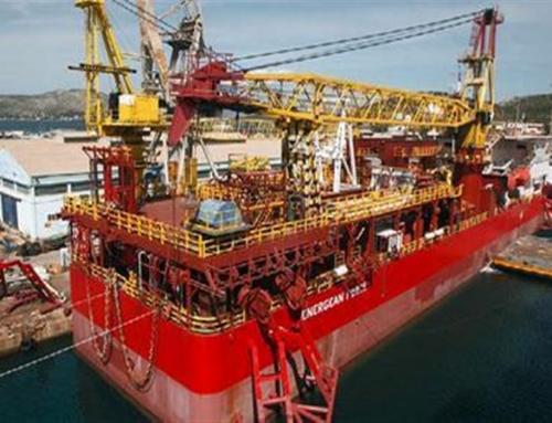 Energian Oil & Gas  πλατφόρμα εξόρυξης πετρελαίου