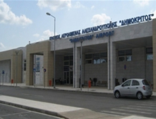 Κρατικός αερολιμένας Αλεξ/πολης Δημόκριτος