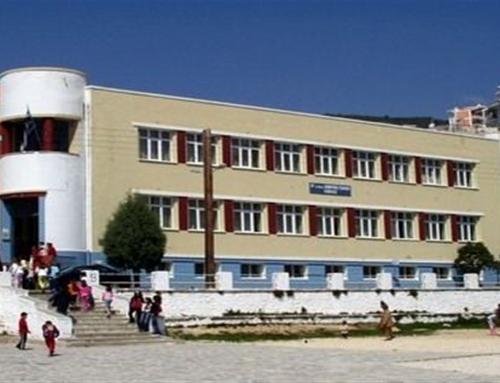 Δημοτικό σχολείο Ποταμουδίων Καβάλας