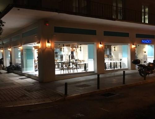 MADO Λ.Νίκης 65 Θεσσαλονίκη